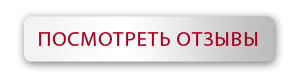 button_referencje_ru